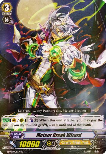 Meteor Break Wizard - EB05/008EN - R