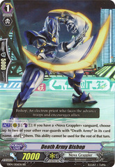 Death Army Bishop - EB04/006EN - RR on Channel Fireball