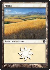 Plains (231) - Foil