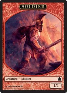 Soldier Token C
