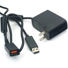 Accessory: Kinect Power Cable