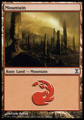 Mountain (296) - Foil