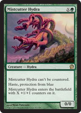 Mistcutter Hydra - Foil