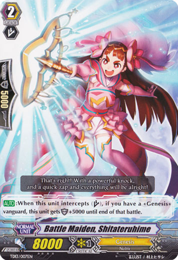 Battle Maiden, Shitateruhime TD13/007EN - TD