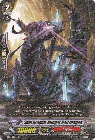 Seal Dragon, Hunger Hell Dragon - BT11/031EN - R