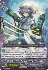 Advance Party Brave Shooter - BT11/098EN - C on Channel Fireball