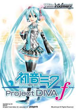 Hatsune Miku: Project Diva F Ver. E Trial Deck Box
