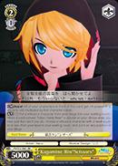 PD/S22-E001 RR Kagamine Rin