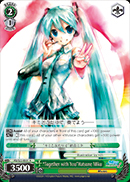 Together with You Hatsune Miku - PD/S22-E031 - R