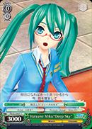 Hatsune Miku Deep Sky - PD/S22-E041 - C
