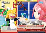 Rin-chan Now! (Art-Style: B) - PD/S22-E075b - CC