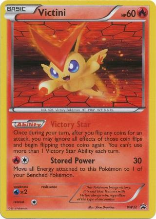 Victini - BW32 - Promotional