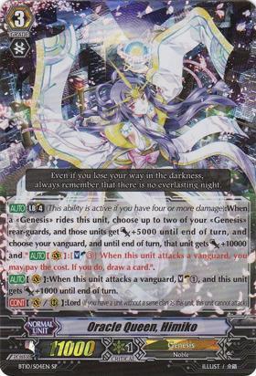 Oracle Queen, Himiko - BT10/004EN - RRR