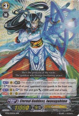 Eternal Goddess, Iwanagahime - BT10/005EN - RRR