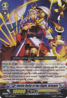 Battle Deity of the Night, Artemis - BT10/S10EN - SP
