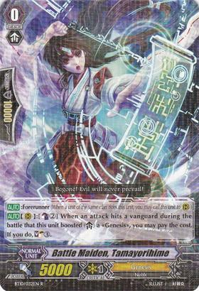 Battle Maiden, Tamayorihime - BT10/032EN - R