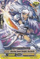 Blazing Jewel Knight, Rachelle - BT10/049EN - C
