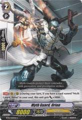 Myth Guard, Orion - BT10/065EN - C